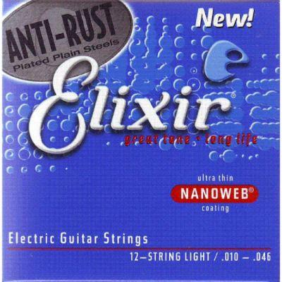 ������ Elixir 12450
