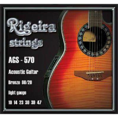 ������ Rigeira AGS 570