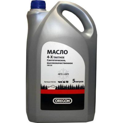 Oregon Масло 4-х тактное 5W-30 синтетика бензин/дизель (5 л) 91814S