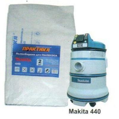 Мешок для пылесоса Практика для MAKITA 440 2 шт 773-880