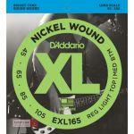 Струны D'Addario EXL165