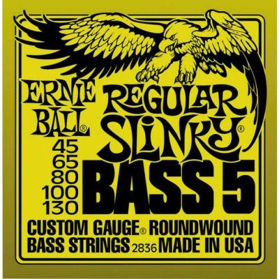 Струны Ernie Ball 2836
