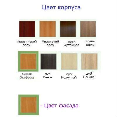 Тумба Волхова однодверная (2.01Ф)