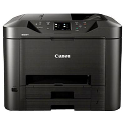 МФУ Canon MAXIFY MB5340 9492B007