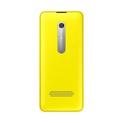 Телефон Nokia NOKIA 301 Dual Sim RM-839 YELLOW