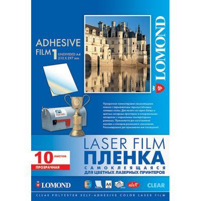 Lomond Пленка cамоклеящаяся прозрачная A4 10 листов 1703411