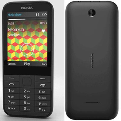 Телефон Nokia 225 Dual Sim Black