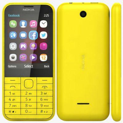 ������� Nokia 225 Dual Sim Yellow