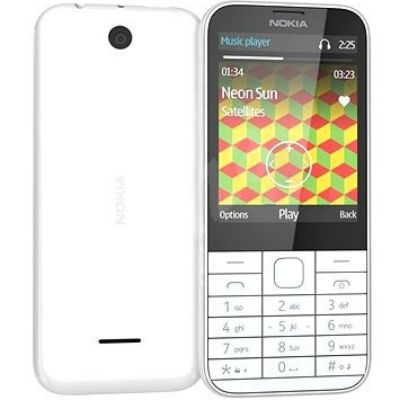 Телефон Nokia 225 Dual Sim White