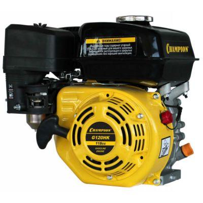 Двигатель CHAMPION бензиновый четырёхтактный G120HK (4 л.с. 118 см3, диам. 19 мм шпонка, 13.4 кг)