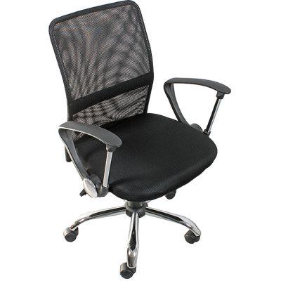 Офисное кресло Staten офисное COLLEGE H-8078F-5 черное