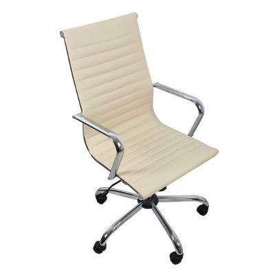 Офисное кресло Staten офисное COLLEGE H-916L-1 бежевое