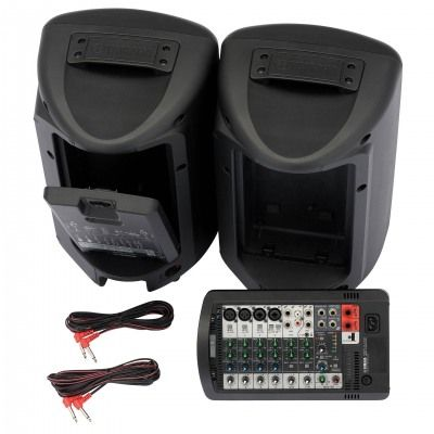 Yamaha звукоусилительный комплект STAGEPAS400i1M