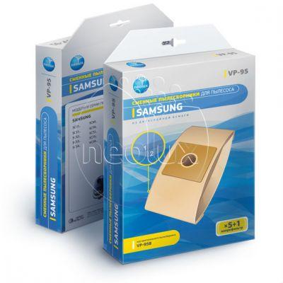 Пылесборник Neolux VP-95 5 шт, для Samsung