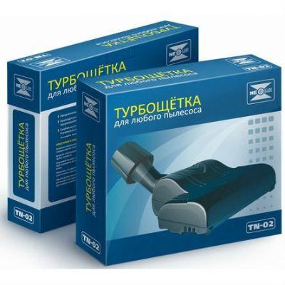 Neolux Насадка для пылесосов TN-02 турбощетка универсальная: от 27-37 мм диаметр трубки