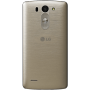 Смартфон LG D724 Gold LGD724.ACISKG