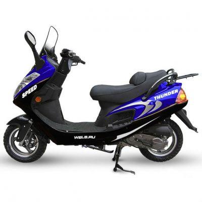������ Wels Thunder 150cc (�����)