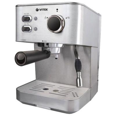 Кофемашина Vitek VT-1515 ST