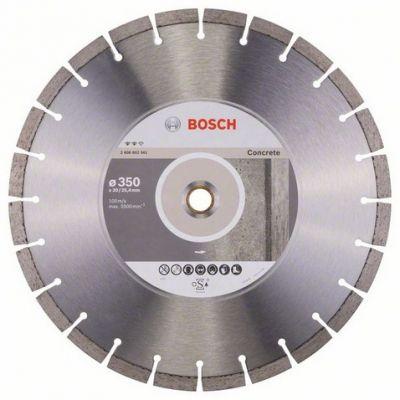 Диск Bosch алмазный, 350_25/4/20_3.2, по бетону, железобетону, сегментный, Expert for Concrete, 2608602561
