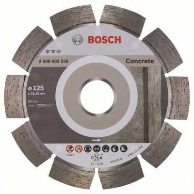 Диск Bosch алмазный, 125_22.23_2.2, 2608602556