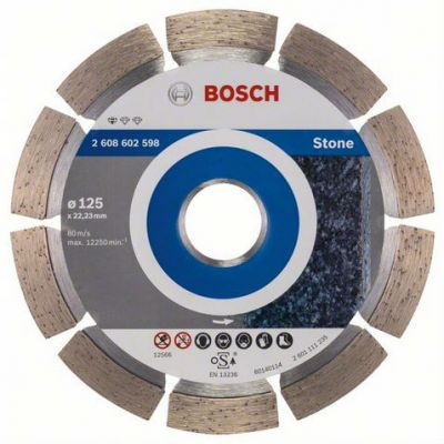 ���� Bosch ��������, 125_22.23_1.6, �� �����, ����������, Professional for Stone, 2608602598