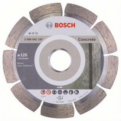���� Bosch ��������, 125_22.23_1.6, �� ������, ����������, Professional for Concrete, 2608602197