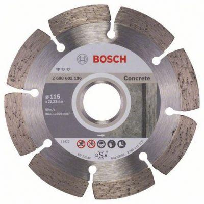 Диск Bosch алмазный, 115_22.23_1.6, по бетону, сегментный, Professional for Concrete, 2608602196