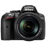 ���������� ����������� Nikon D5300 Kit 18-105 VR Black [VBA370KV02]