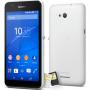 �������� Sony Xperia E4g Dual LTE E2033White 1293-9004