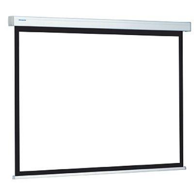Экран Projecta ProScreen 220x220см Matte White 10200121