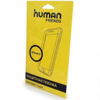Защитная пленка Human Friends Safe Mobile 6 для iPhone 6