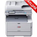 МФУ OKI MC342DNW-EURO (+ доп. комплект картриджей) 44952143