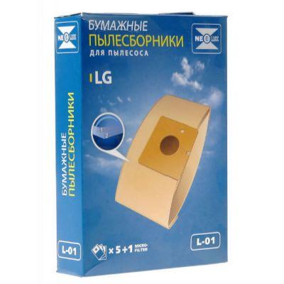 Пылесборник Neolux L-01 бумажные, 5 шт, для LG