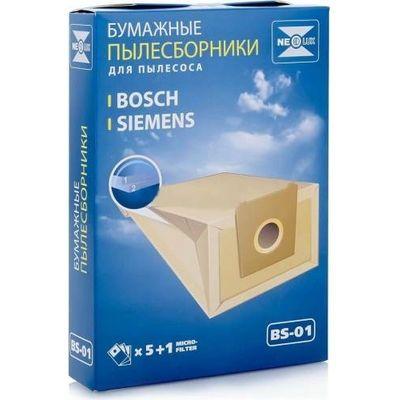 Пылесборник Neolux BS-01 бумажные, 5 шт, для Bosch