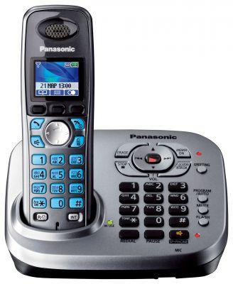 Телефон Panasonic Dect KX-TG8041RUM серый металлик