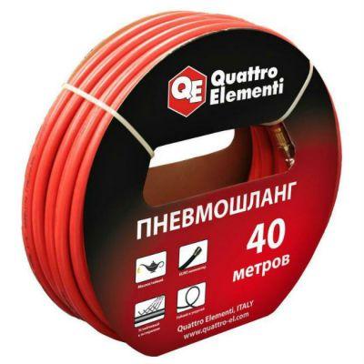 Шланг Quattro Elementi пневматический 40 метров, разъем EURO, 645-556