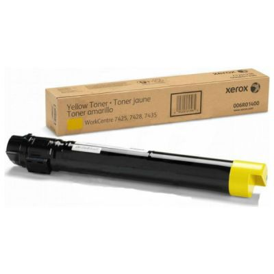 Тонер-картридж Canon C-EXV 47 Yellow/Желтый (8519B002)