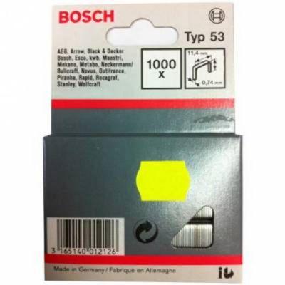 Bosch ����� ��� �������� 14 �� �53 1000 �� 1609200368