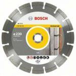 Диск Bosch алмазный универсальный (угловые шлифмашины) 2608602195