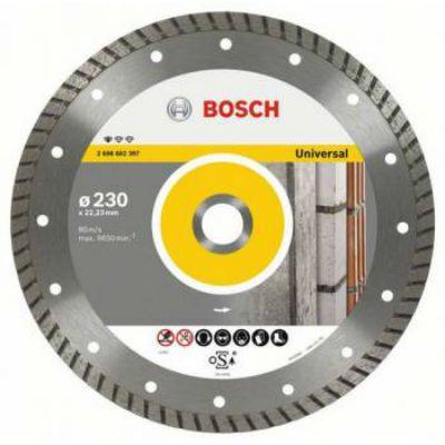 Диск Bosch алмазный универсальный 115-22,23T (угловые шлифмашины) 2608602393