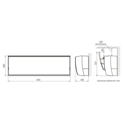 Сплит-система Fujitsu настенная Deluxe Slide Inverter ASYG09LTCA/AOYG09LTC
