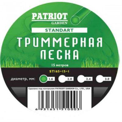 Леска триммерная Patriot Леска Standart D 3.0