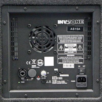 Акустическая система Invotone AS15A (активная)