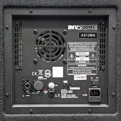 Сценический монитор Invotone AS12MA (активный)
