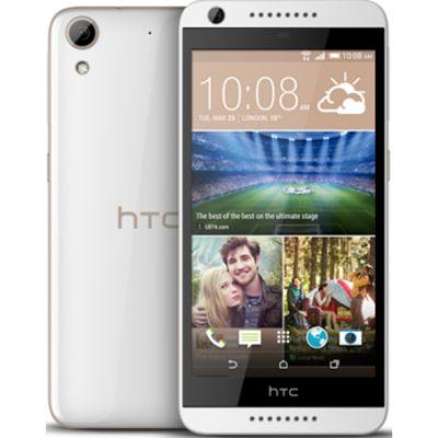 Смартфон HTC Desire 626G Dual sim Terra White 99HAED045-00