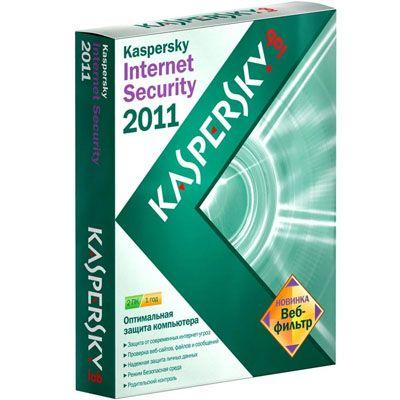 Антивирус Kaspersky Internet Security