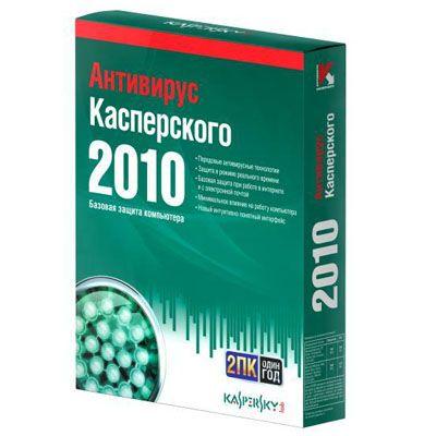 ��������� Kaspersky 2 �� (Box)