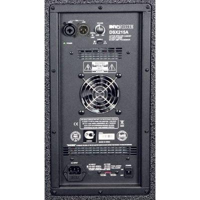 Акустическая система Invotone DSX215A (активная)