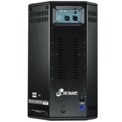 Акустическая система KV2 Audio EX10 (активная)