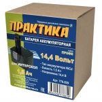 Аккумулятор Практика для ИНТЕРСКОЛ 14,4В, 1,5 Ач, NiCd, коробка 776-829